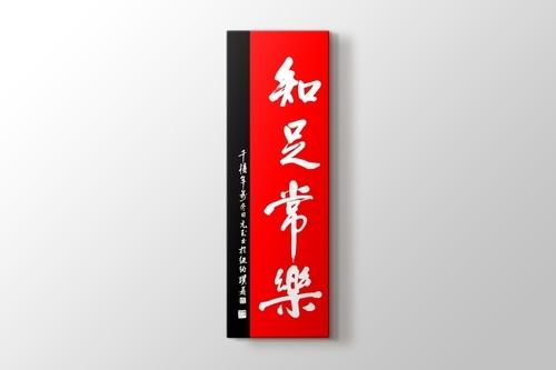 Japanese Characters görseli.