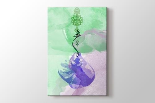 Sufi Hiç görseli.